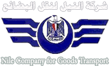 Nile Company for Goods Transport in partnership